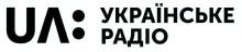 ur1-ukrainske-radio1